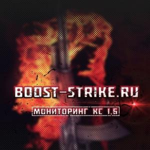 boost-strike.ru Раскрутка и Мониторинг кс 1.6