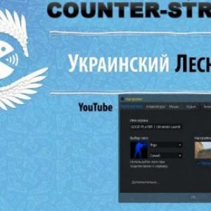 Counter-Strike 1.6 Ukr.Lesnik