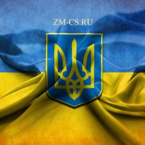 Counter-Strike 1.6 Ukraine